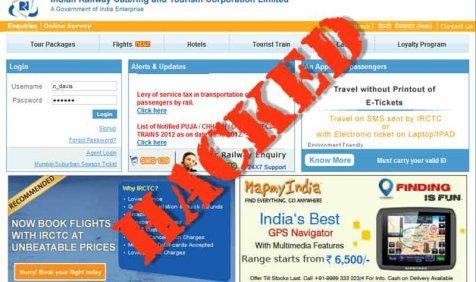 Biggest Website Hacked: IRCTC की बेवसाइट हुई हैक, लाखों लोगों के डेटा चोरी होने का खतरा- India TV Paisa