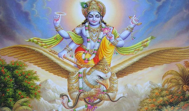Do these mantra on thursday for success - Religion Hindi