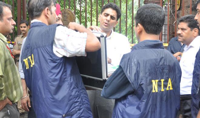 NIA- India TV