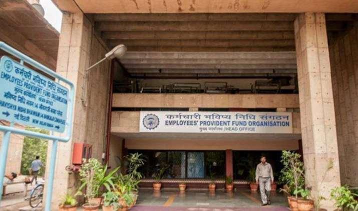 भविष्य निधि संग्रह में निजी बैंकों को शामिल करने का प्रस्ताव खारिज, सरकारी बैंकों के पास रहेगी जिम्मेदारी- IndiaTV Paisa