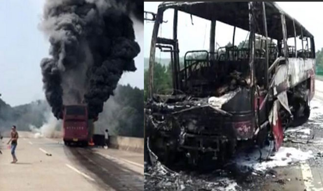 china bus fire- India TV