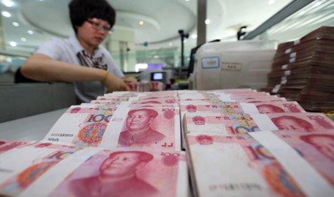 चीन ने युआन को किया डिवैल्यूड, डॉलर के मुकाबले साढ़े पांच साल के निचले स्तर पर करेंसी- IndiaTV Paisa