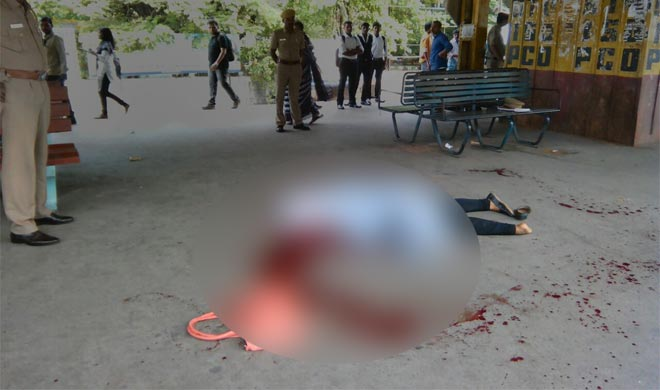 A girl hacked to death in chennai- India TV