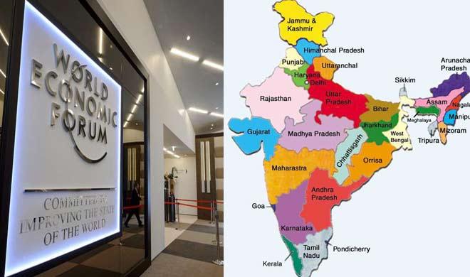 india wef - India TV