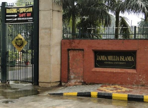 jamia university- India TV