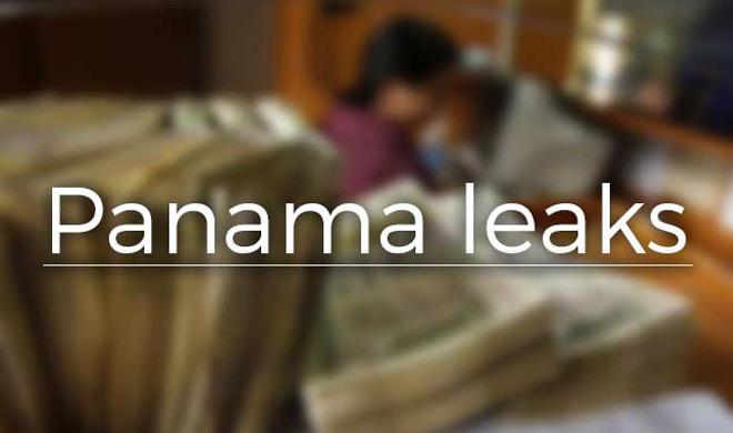 panama leaks- India TV