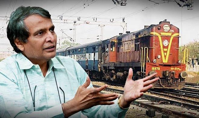 rail budget- India TV