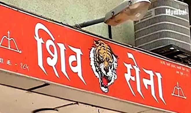 shiv sena- India TV