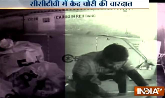 delhi airport- India TV