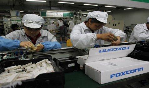 फॉक्सकॉन ने नवी मुंबई में लगाया नया कारखाना, अगले महीने से शुरू होगा मोबाइल प्रोक्शन- India TV Paisa