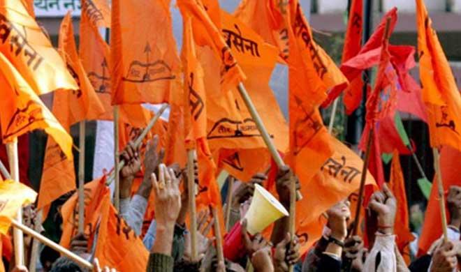 शिवसेना महाराष्ट्र...- India TV