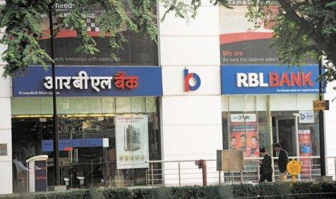 एक दशक में IPO लाने वाला आरबीएल पहला प्राइवेट सेक्टर का बैंक, 1,230 करोड़ रुपए जुटाने की योजना- India TV Paisa