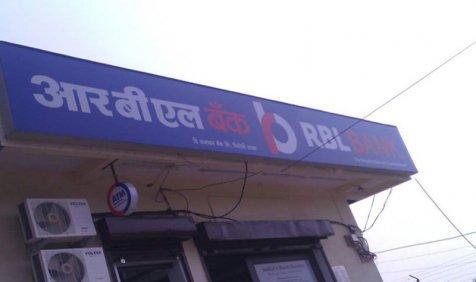 आरबीएल बैंक की बाजार में जोरदार शुरूआत, शेयर 22 फीसदी प्रीमियम के साथ हुआ लिस्ट- India TV Paisa