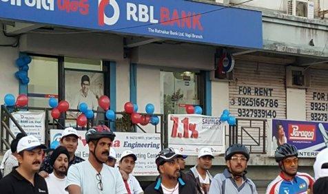 शुक्रवार को आएगा आरबीएल बैंक का आईपीओ, 1200 करोड़ जुटाएगी कंपनी, शेयर की कीमत 224-255 तय- India TV Paisa