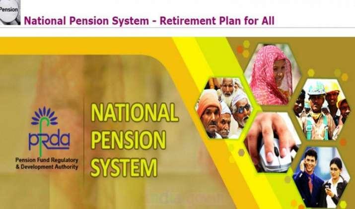 NPS के तहत शुल्कों में कटौती करेगा NSDL, नए शुल्क पहली अप्रैल से होंगे लागू- India TV Paisa