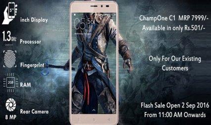 फ्रीडम 251 के बाद लॉन्च हुआ 501 रुपए की कीमत वाला स्मार्टफोन, 2 सितंबर को होगी पहली फ्लैश सेल- India TV Paisa