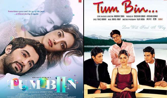 tum bin- India TV