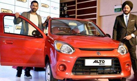 मारुति ने ऑल्टो 800 और ऑल्टो k-10 का 'एमएस धोनी इन्स्पायर्ड' स्पेशल एडिशन लॉन्च किया- India TV Paisa