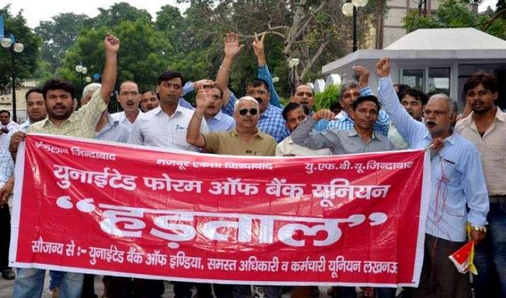 Bharat Bandh: देशभर में 15 करोड़ कर्मचारी हड़ताल पर, बैंकिंग समेत इन सेवाओं पर असर- India TV Paisa
