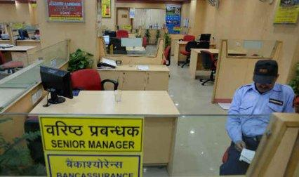 अक्टूबर में अटक सकते हैं आपके जरूरी कामकाज, त्योहारों के चलते 10 दिन रहेगी बैंकों की छुट्टी- India TV Paisa