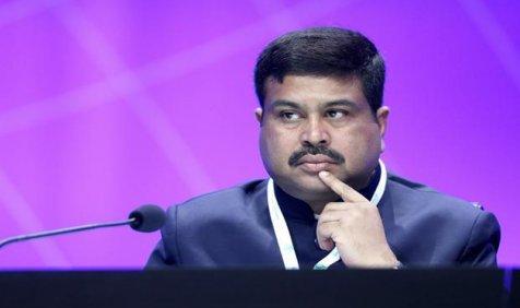 भारत ने 2022 तक कच्चे तेल का आयात 10% घटाने का तय किया लक्ष्य, घरेलू स्तर पर बढ़ाया जाएगा पेट्रोलियम उत्पादन- India TV Paisa
