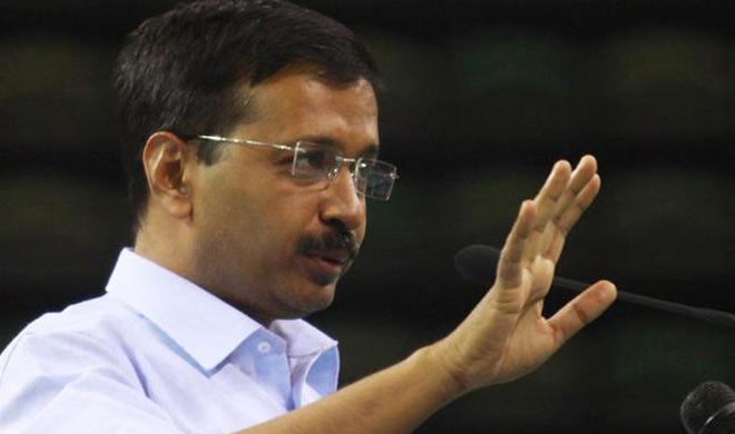 arvind kejriwal demand 1 crore rupees compensation for uri...- India TV