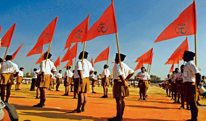 rss- India TV