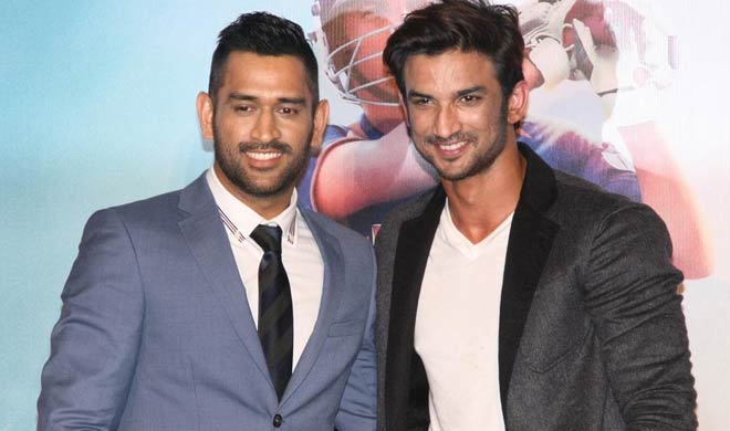 dhoni and sushant- India TV