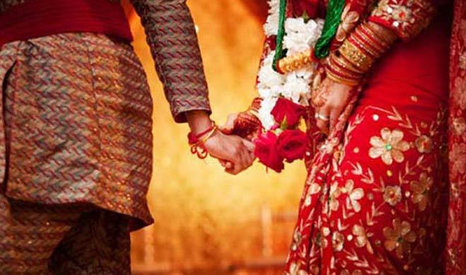 पाकिस्तान हिंदू विवाह...- India TV