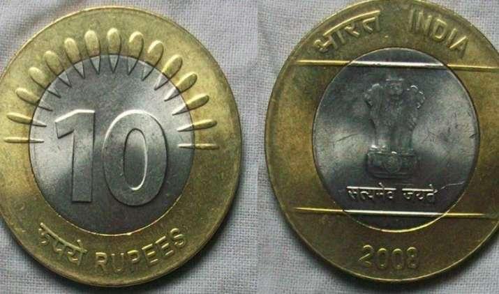 सावधान! 10 रुपए का सिक्का आपको बना सकता है देशद्रोही, RBI दर्ज कराएगा मुकदमा- IndiaTV Paisa