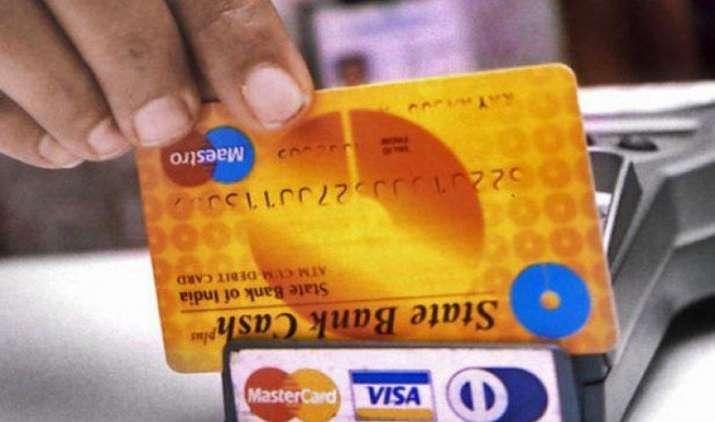 सरकार ने कहा 99.5 फीसदी डेबिट कार्ड पूरी तरह सुरक्षित, लोगों को नहीं है घबराने की जरूरत- IndiaTV Paisa