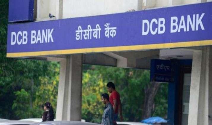 Paisa Quick: DCB बैंक जुटाएगा 300 करोड़ रुपए, हेरिटेज फूड्स खरीदेगी रिलायंस का दूध कारोबार- India TV Paisa