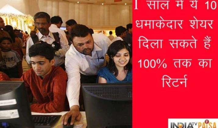 Diwali Stock Picks: इस दिवाली अगर खरीदे ये 10 धमाकेदार शेयर, अगली दिवाली तक मिल सकता है 100% रिटर्न- India TV Paisa