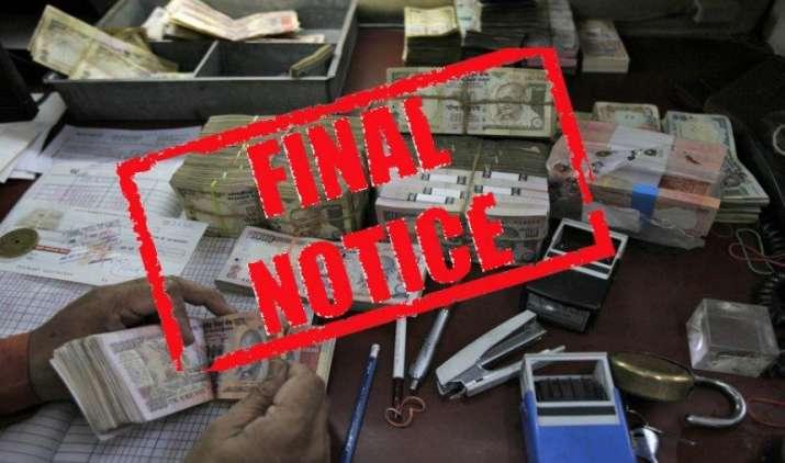 सिर्फ 57 कर्जदारों पर बैंकों का 85,000 करोड़ रुपए बकाया, लोन नहीं चुकाने वालों का नाम होगा सार्वजनिक!- IndiaTV Paisa