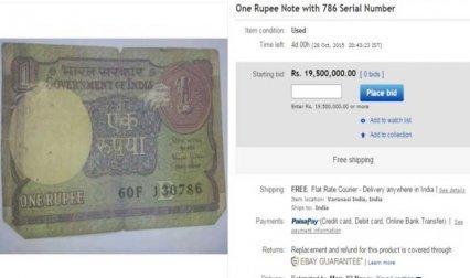 एक रुपए के नोट से आप भी बन सकते हैं करोड़पति, बस करना होगा ये आसान काम- India TV Paisa