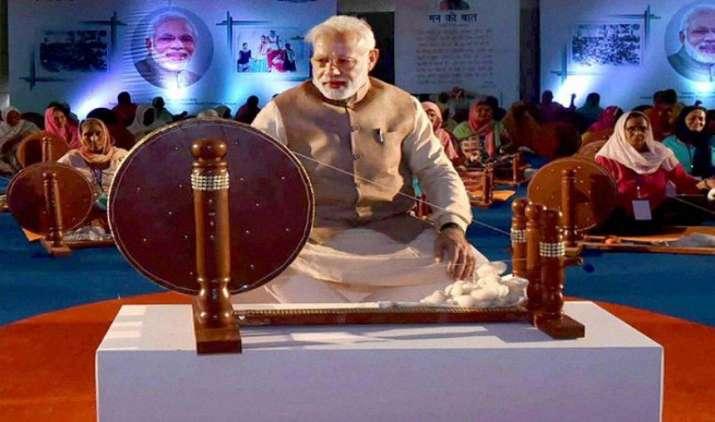 Zero Defect Zero Effect: वैश्विक अर्थव्यवस्था को मजबूत बनाने में बड़ी भूमिका निभा सकता है भारत: मोदी- India TV Paisa