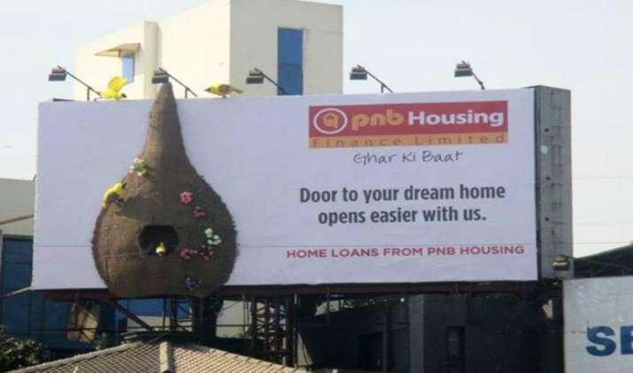 मंगलवार को खुलेगा पीएनबी हाउसिंग का IPO, प्राइस बैंड 750-775 रुपए तय- IndiaTV Paisa