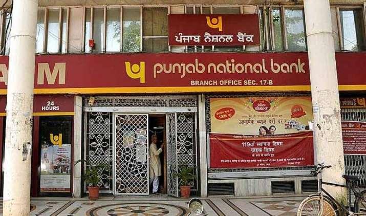 Good News : सरकारी कर्मचारियों को PNB दे रहा है आकर्षक दरों पर Home और Car Loan- India TV Paisa