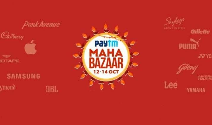 Paytm की महासेल शुरू, स्मार्टफोन समेत इन प्रोडक्ट्स पर मिल रहा है डिस्काउंट के साथ कैशबैक- IndiaTV Paisa