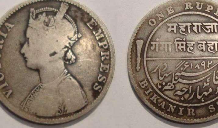 घर में पड़े पुराने सिक्कों से आप भी बन सकते है करोड़पति, समझिए पूरा प्रोसेस- India TV Paisa
