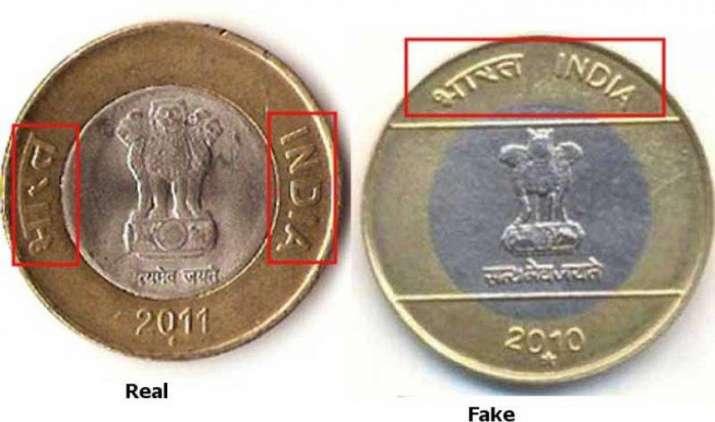 5-10 रुपए के नकली सिक्के ऐसे होते हैं तैयार, इन आसान तरीकों से करें असली-नकली की पहचान- IndiaTV Paisa