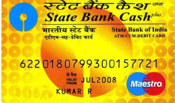 Leaked Info : SBI अपने ग्राहकों को जल्द जारी करेगा 6 लाख नए डेबिट कार्ड, 32 लाख डेबिट कार्ड हुए थे प्रभावित- India TV Paisa
