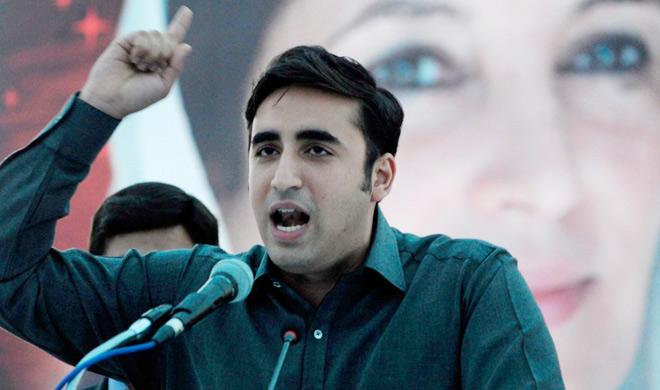 bilawal bhutto calls narendra modi a butcher- Khabar IndiaTV