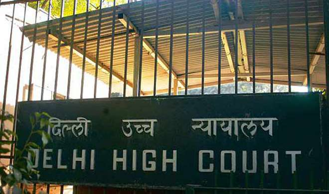 Delhi High court, Martyr- Khabar IndiaTV