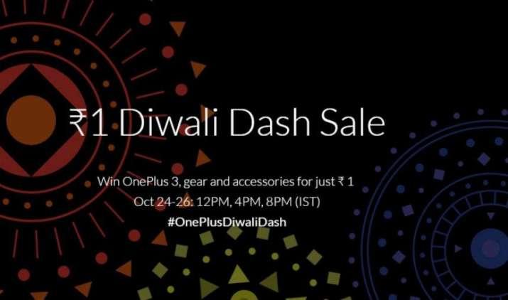 Oneplus ने शुरू की Diwali Dash Sale, सिर्फ 1 रुपए में स्मार्टफोन और एक्सेसरीज खरीदने का मौका- IndiaTV Paisa