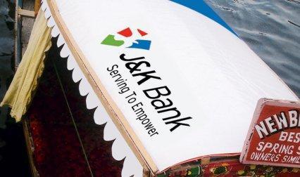 इस्लामिक बैंकिंग शुरू करने का इच्छुक है जम्मू-कश्मीर बैंक, रिजर्व बैंक से लेगा अनुमति- India TV Paisa