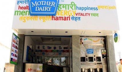 मदर डेयरी महाराष्ट्र में करेगी 200 करोड़ रुपए का निवेश, किसानों से दूध खरीद नेटवर्क होगा स्थापित- IndiaTV Paisa