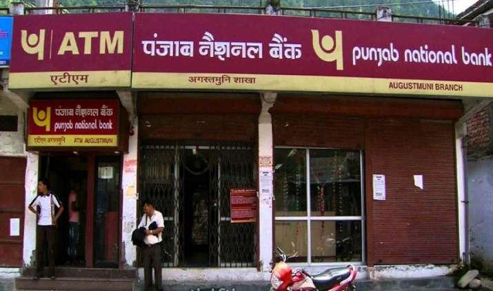 PNB ने पहले ब्याज दरों में किया इजाफा, अब जमा दरों में की कटौती- IndiaTV Paisa