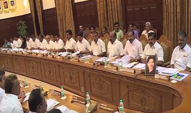 tamilnadu cabinet meeting- Khabar IndiaTV