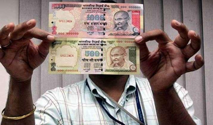 पुराने 500 और 1000 रुपए के नोट बदल रहे थे खादी ग्रामोद्योग के कर्मचारी, CBI ने कसा शिकंजा- India TV Paisa
